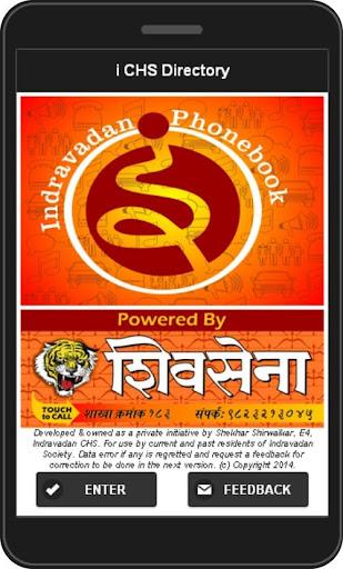 Indravadan Phonebook