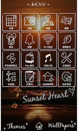 免費個人化App|夕陽之心 for[+]HOME|阿達玩APP