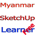 Download Myanmar SketchUp Learner APK on PC
