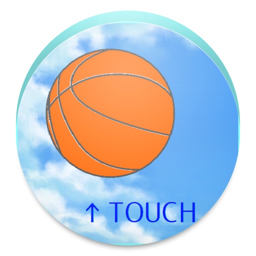 TOUCH THE BALL