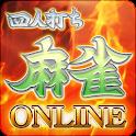 四人打ち麻雀 オンライン logo