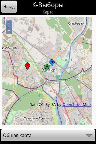 К-Выборы- screenshot