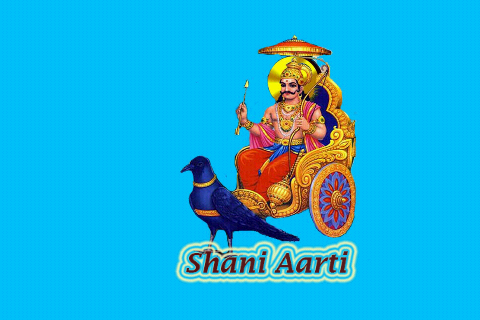 Shani Dev Aarti with meaning