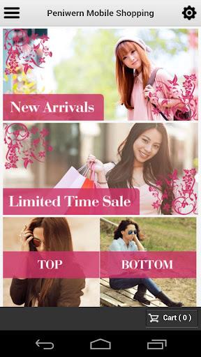 Peniwern Mobile Shopping