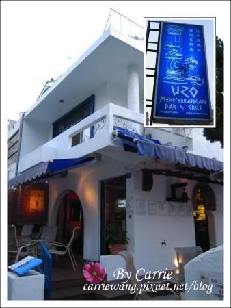 【台中地中海餐廳】UZO Mediterranean Bar & Grill