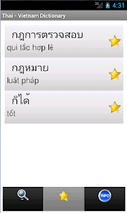 Dictionary Thai Vietnam - screenshot thumbnail