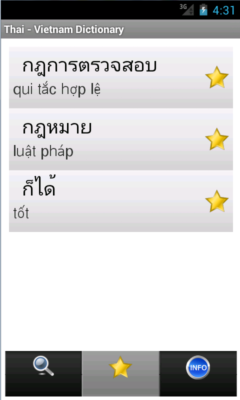 Dictionary Thai Vietnam - screenshot