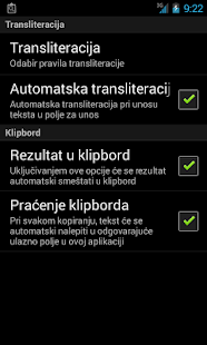 Transliterator - screenshot thumbnail