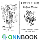 [FREE ] Fairy's Album-ONNBOOK icon