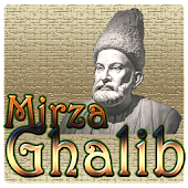 Mirza Ghalib Ghazals