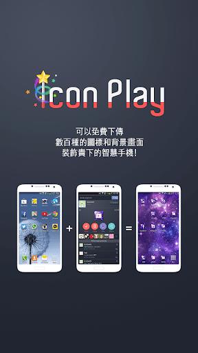 创建图标 - Icon Play