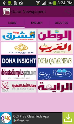 قطر الصحف Qatar Newspapers