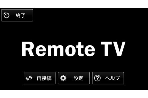 Remote TV au