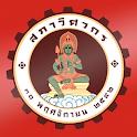 COE Thailand (Old) icon