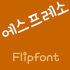 RixEspresso Korean Flipfont icon