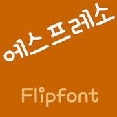 RixEspresso Korean Flipfont