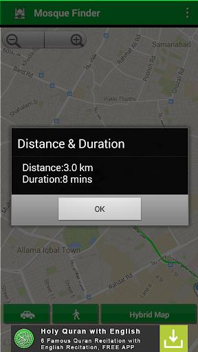 【免費生活App】Nearby Mosque Finder-APP點子