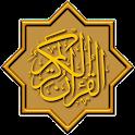 Kitab Suci AL-QUR'ANUL Karim icon