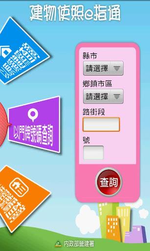 如何安装越狱版QQ同步助手 - 腾讯