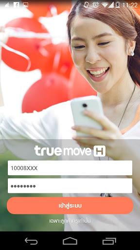 TrueMove H Dealer
