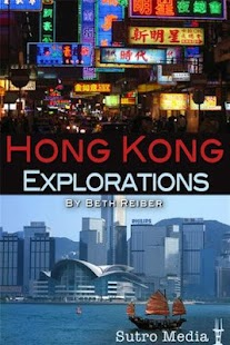 Hong Kong Explorations
