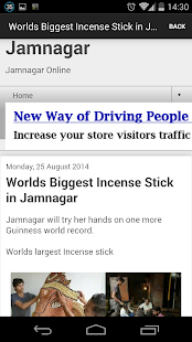 Jamnagar News- screenshot thumbnail