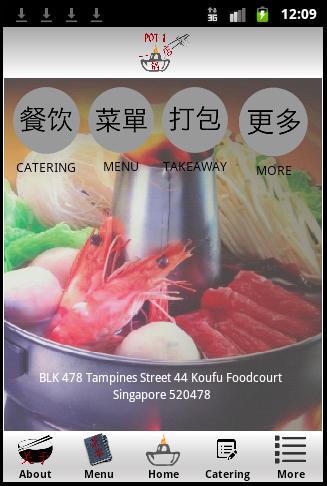 玩商業App|Pot 1 SG免費|APP試玩