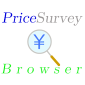 PriceSurveyBrowser