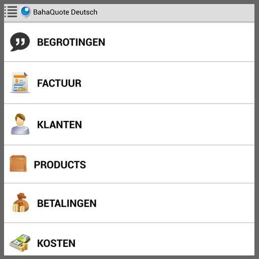 BahaQuote Deutsch LOGO-APP點子