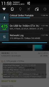 Network Log v2.25.1