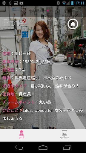 有紗 ver. for MKB 娛樂 App-愛順發玩APP