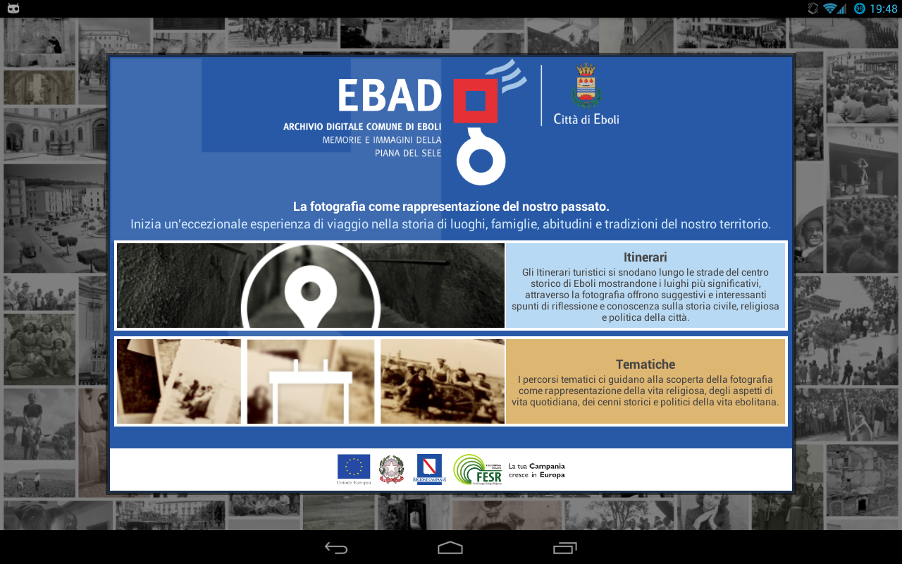 EBAD- screenshot