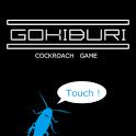 GOKIBURI icon