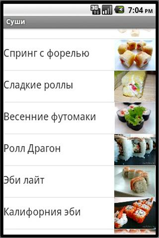 Sushi Rolls Recipes - screenshot