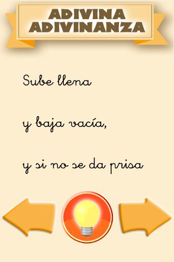 【免費娛樂App】Adivina adivinanza-APP點子