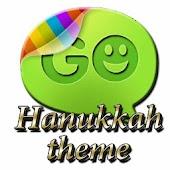Hanukkah theme GO SMS Pro