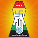 Uvasaggaharam Stotra logo