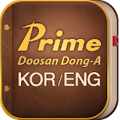 Prime English-Korean Dict.
