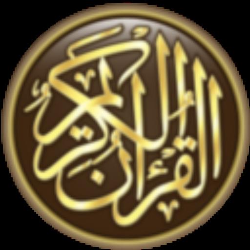 Listen Quran - MP3 Audio Quran LOGO-APP點子