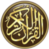 Listen Quran - MP3 Audio Quran