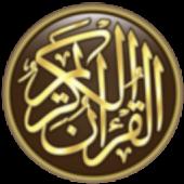 Listen Quran