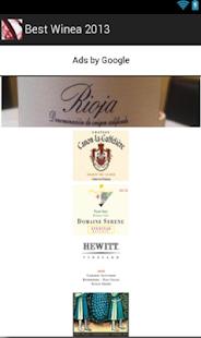 最好的葡萄酒2013