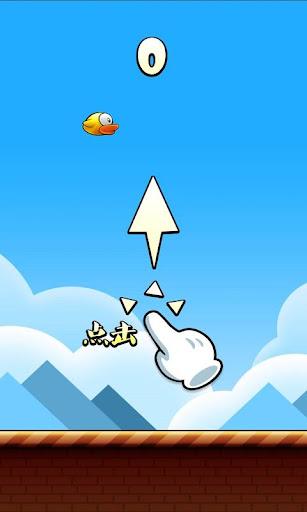 百灵鸟快飞