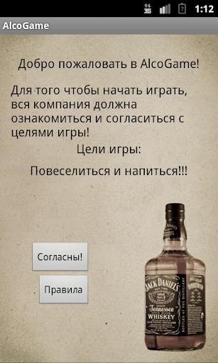 AlcoGame