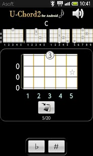 UChord2 (Ukulele Chord Finder) - screenshot thumbnail