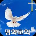 평화교회 logo