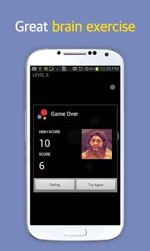 玩免費解謎APP|下載相機MIND(內存測試) app不用錢|硬是要APP