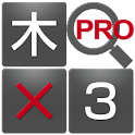 Super Kanji Search Pro icon