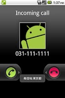 Screenshot of 発信地予測