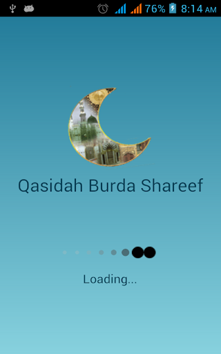 Qasidah Burda Shareef With mp3